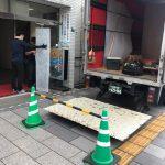 本日 北九州市八幡西区黒崎の不動産屋さんから店舗の片付け&不用品回収作業のご依頼です。