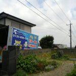 北九州市小倉南区沼緑町からのご依頼です。