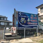 本日は北九州市八幡東区山王からお引越しとエアコン移設のご依頼です。