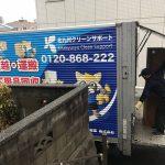 本日は北九州市八幡西区下上津役元町から引っ越しのご依頼を頂きました。
