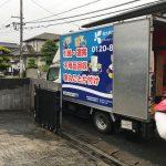 本日は北九州市小倉南区湯川新町の一軒家の丸ごと回収のご依頼がありました。