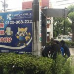 今日は北九州市若松区中川町から大型金庫2個回収いたしました。