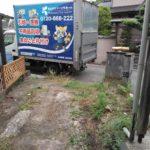 昨日、北九州市八幡西区陣原の一軒家の周辺の片付け回収に行って来ました。