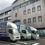 本日は北九州市小倉南区役所からレストランの不用品回収作業を行ってまいりました。
