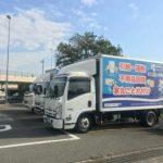 本日は北九州市道路公社事務所の不用品回収作業を行ってまいりました。